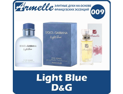 DOLCE & GABBANA - LIGHT BLUE - 009