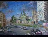 """Круглова Светлана. """"Церковь Симеона Столпника на Поварской"""",  холст / масло,  50 х 70 см.,  2015 г."""