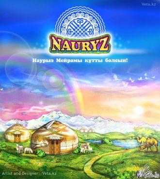 поздравительные открытки Наурыз