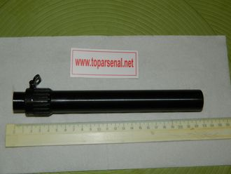 MP-153, MP-155 magazine extender + 2 capacity for sale