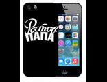"""Накладка с рисунком для iPhone 5/5S """"РОСТОВ-ПАПА"""""""