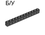 ! Б/У - Technic, Brick 1 x 12 with Holes, Black (3895 / 389526) - Б/У