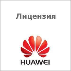 Лицензия AR150/160/200 SECURITY PACK HUAWEI 81400309