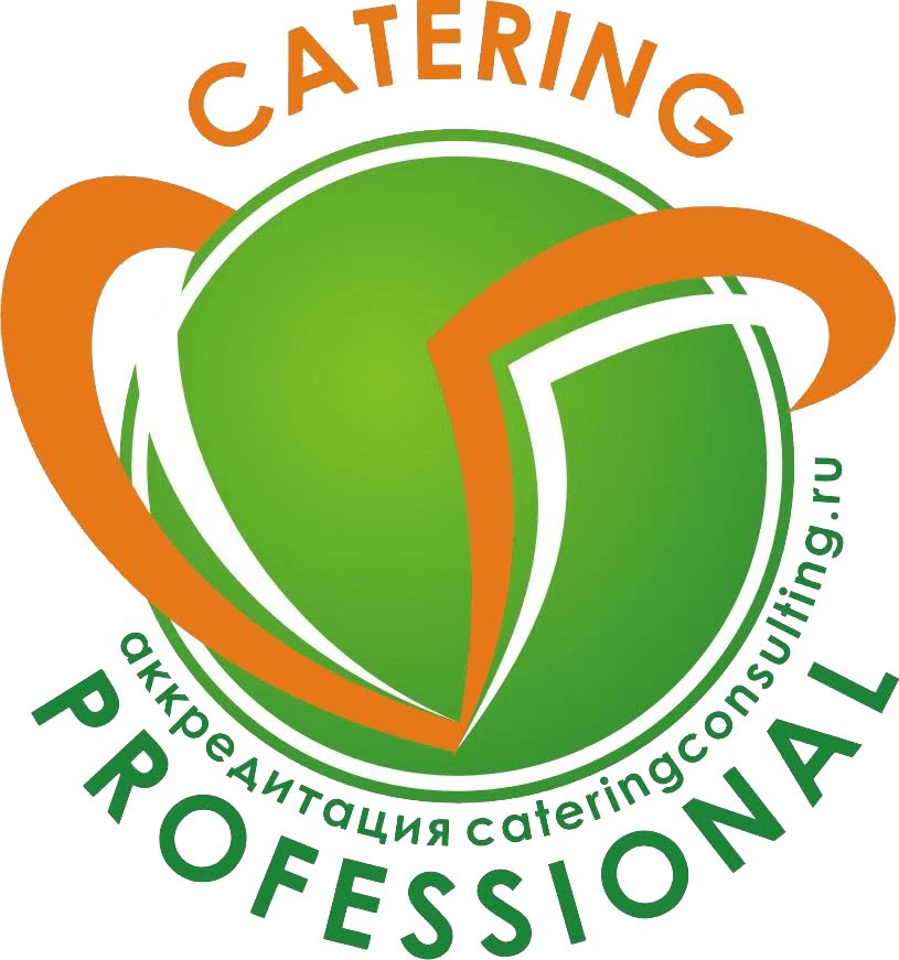 Аккредитация Catering Professional