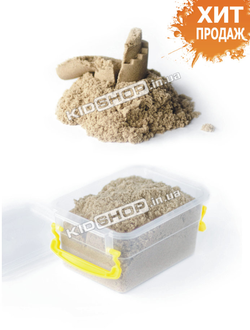 Кинетический песок 1 кг Kinetic sand Waba fun + контейнер для хранения