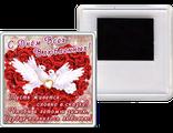 Магнитики на 14 февраля - День Святого Валентина 6