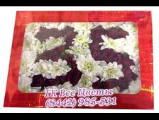Цветы в коробке с цифрой (любая цифра)