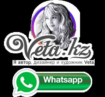 https://api.whatsapp.com/send/?phone=79282420792&text&app_absent=0