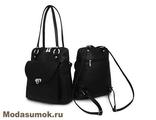 Сумка-рюкзак женская из натуральной кожи Protege Ц-226 черная