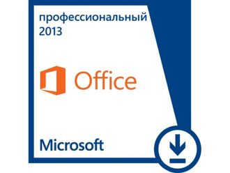 Microsoft Office 2013 Professional Russia ALL Lng ESD AAA-02790 269-16355