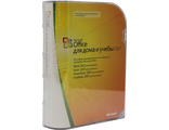 Microsoft Office 2007 Home and Student BOX 79G-00055