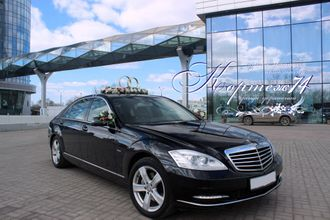 Mercedes-Benz S500 long W221 restyling