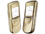 Nokia 8800 Sirocco Еdition Gold