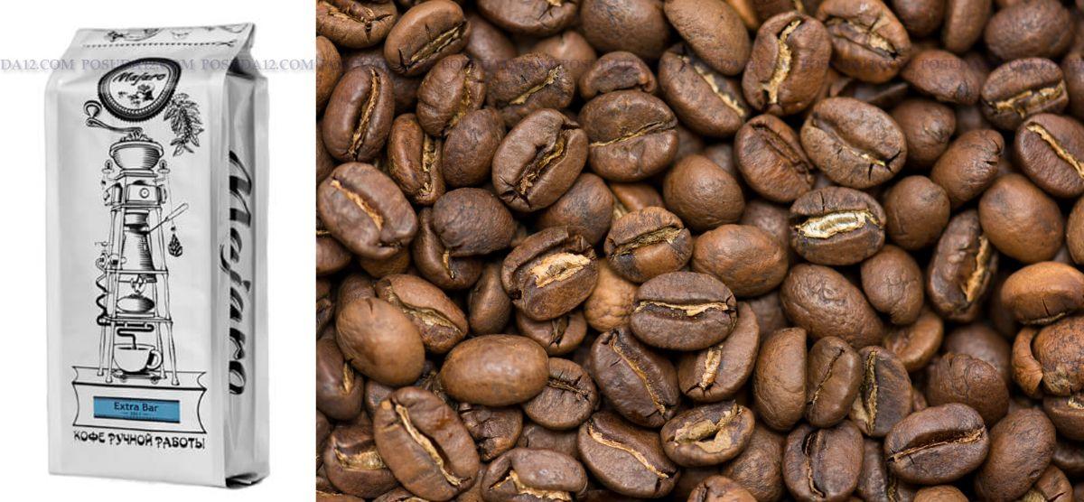 Свежеобжаренный кофе купить в спб авито