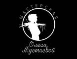 МАСТЕРСКАЯ ОЛЕСИ МУСТАЕВОЙ - натуральная и безопасная косметика