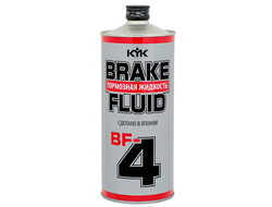KYK BRAKE FLUID BF-4 DOT-4 (1л)