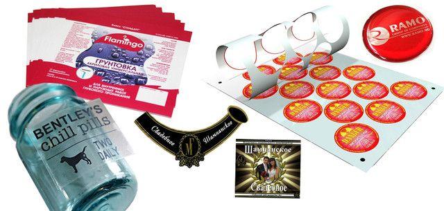 Изготовление логотипы на наклейках