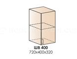 ШВ400 (каркас в400, фасад ф-20) Шкаф верхний однодверный