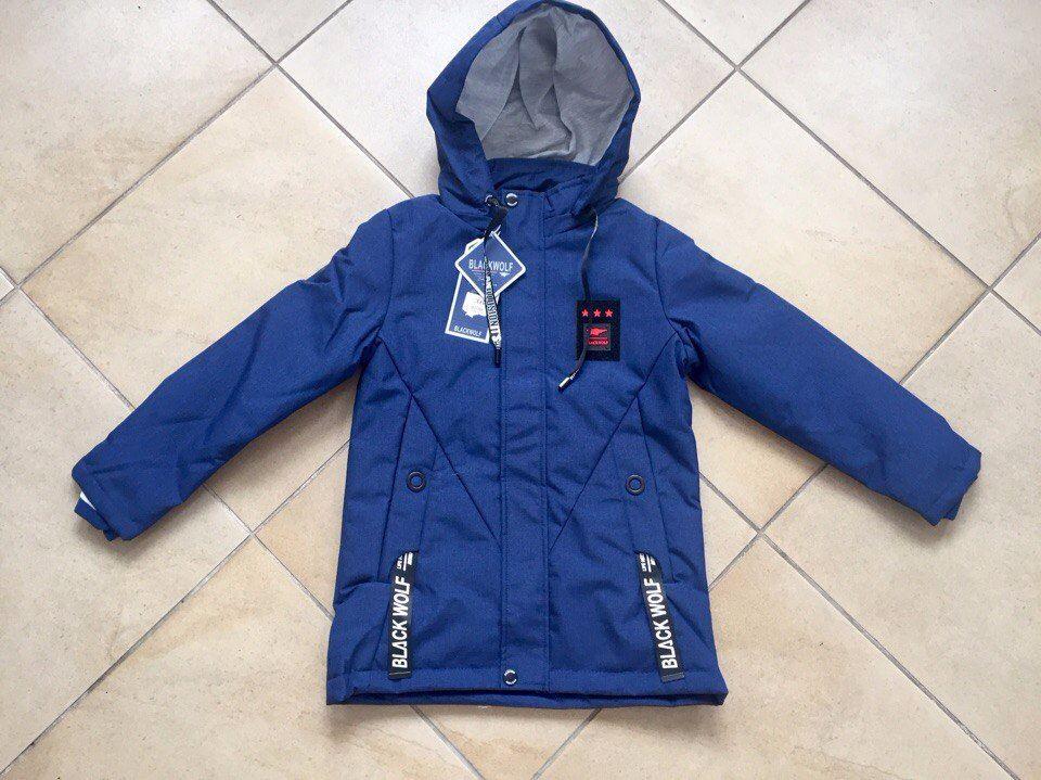 Детские куртки детский мир