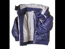 Куртка для мальчика Н0318