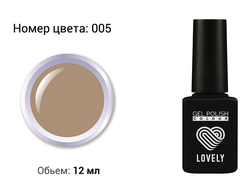 Гель-лак Lovely №005, 12 ml