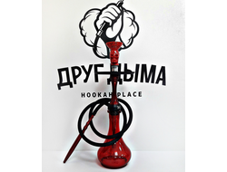 Кальян ALPHA HOOKAH-Model X (Красный)