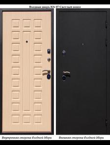 """Металлическая дверь в квартиру Юг 07 """"Светлый венге"""""""
