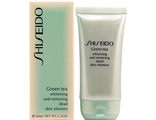 "Пилинг - скатка SHISEIDO ""GREEN TEA"""