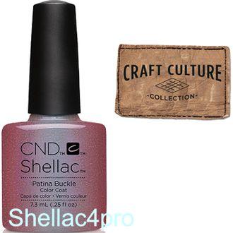 CND Shellac Patina Buckle - Craft Culture Collection 2016
