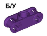 ! Б/У - Technic, Axle and Pin Connector Perpendicular 3L with Center Pin Hole, Purple (32184 / 4142598) - Б/У