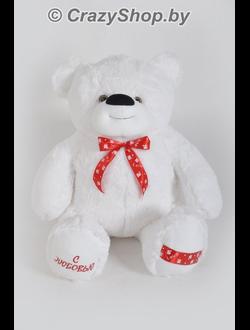 """Плюшевый медведь """"Лео"""" белый 100 см."""
