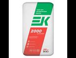 Клей для плитки ЕК 2000 Keramik 25 кг