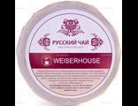 """Прессованный чай """"WEISERHOUSE"""" / Русский чай, 50 гр"""