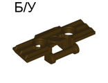 ! Б/У - Technic, Link Tread Wide with Two Pin Holes, Dark Brown (57518 / 6003879) - Б/У