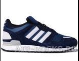 Adidas ZX 700 Men's (Euro 41-45) AZX700-033
