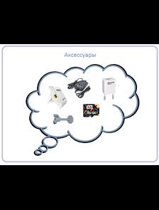 Дополнительное оборудование для систем WiFi видеонаблюдения