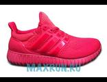Кроссовки Adidas Questar Boost синие