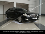 Elongated Mercedes-Benz S500 V221 4Matic +500mm, 2007 YP