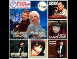 Владимир Стольный и его Друзья - MP3-коллекция (сборник)