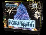 "Батарея салютов ""Новогодний"" 49(EC202)"