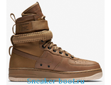 Nike SF AF1 Special Field Air Force 1 Golden Beige