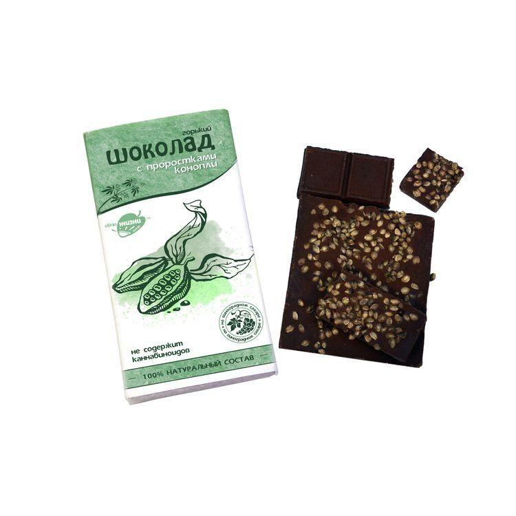 Шоколад с проростками конопли