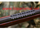 MP-27, MP-153 width 7 mm ventilated rib rail Weaver-Picatinny mount