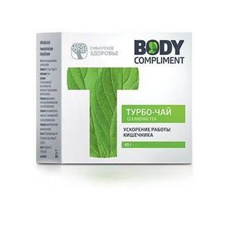 Body Compliment. Очищающий турбо чай для похудения