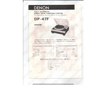 Инструкция (Manual) Denon DP-47F
