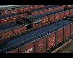 Организация услуг  железнодорожные перевозки угля