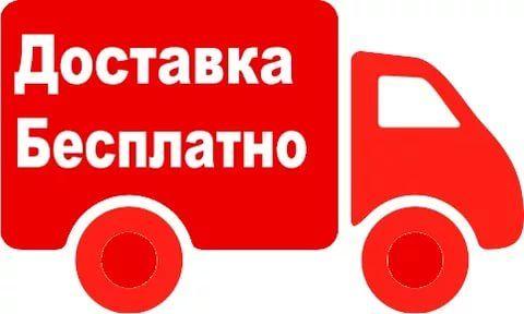 b08747e60828 В период с 10.01.2018 по 30.01.2018 компания Стальные Двери проводит акцию бесплатная  доставка по городу и району (в пределах 15 км от города).