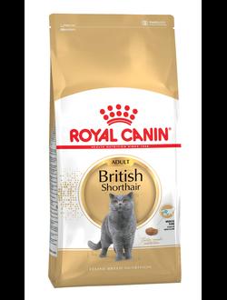 Корм Royal Canin Sphynx, для Сфинксов старше 12 месяцев