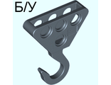 ! Б/У - Technic Hook Large Metal, Dark Gray (70644) - Б/У