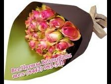 Букет Божественный Нектар (15 роз)